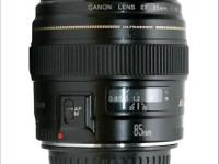 Nearly brand new 85mm 1.8 Lens available. I bought it