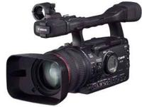 Selling my Canon XH A1 HDV HD Professional Camcorder.