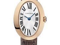 This Cartier Mini Baignoire Womens Watch, W8000017