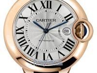 Cartier w6900651 Complete Details: Polished 18kt pink
