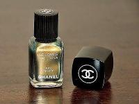 CHANEL 'Peridot' is a metal blue green-gold duo chrome