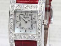 Chopard H Diamond 18k White Gold MOP Ladies Quartz