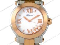 Chopard Happy Sport Round Edition 2 278488-9001 Brand: