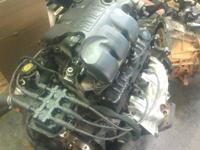 DODGE CARAVAN Engine Replacement Labor as low as