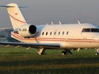 Since it's debut, the Bombardier Challenger 601 series