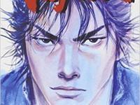 Vagabond, Paperback Englishby Takehiko Inoue Retail
