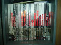 I have the complete set of the World War 2 time life