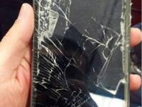 Do you have a cracked or broken smartphone, iPhone,