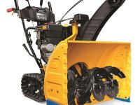 Cub Cadet uses a professional-grade 277cc 4-cycle OHV