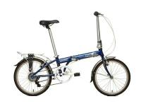 Description Hey, I have a great Dahon Speed valued @