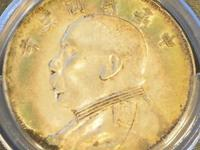 Circulated/Uncirculated: Grade: Year: Composition: