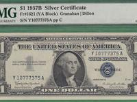 Certification: Circulated/Uncirculated: Grade: