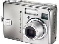 I HAVE VARIOUS DIFFERENT BRANDS OF DIGITAL CAMERA'S