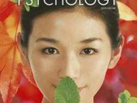 Discovering Psychology 6th edition loose leaf edition
