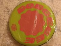 Dodgebee Soft discs. Washable. Made with a nylon