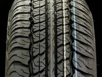 Set of 4 brand new tires   Size 245/75R16  Brand: