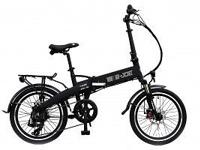 Ebike for Sale Stats: Motor: 350W Rated with 550W Peak