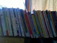 Selling collection of early childhood books. There are
