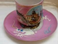 Up for sale in This a California Collection porcelain
