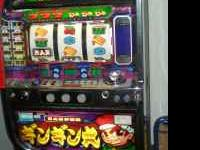 This a Japanese slot machine that takes tokens