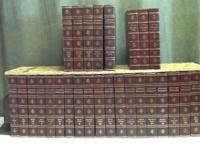 Complete 27 volume 1968 Bicentennial edition in very