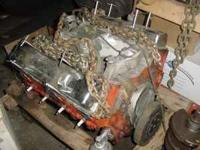 HERE IS A COMPLETE LONG BLOCK WITH AFTERMARKET INTAKE.