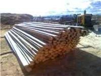 "Round fence rails (with bark on) 13' x 3"" $4.00, 17' x"