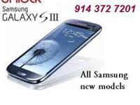 Great News! Now we can flash your Sprint Samsung Galaxy
