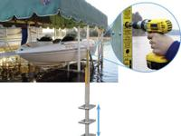 We sell FLOE brand boat lifts. Ask about pre-season
