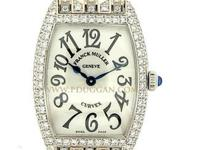 Franck Muller 18k white gold tonneau-shaped Cintree