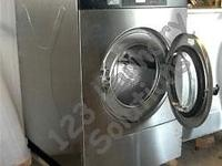 Front Tons OPL Washer Ipso 50 lbs. Great Operating