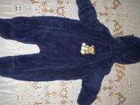 Full body baby coat for sale $5.00. Email if