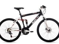 "Black and White Frame: 26"" Dual suspension aluminum MTB"