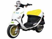 Amazing 50cc moped from Genuine. No motorbike license