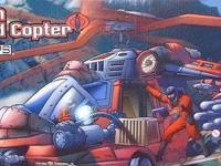 2003 Hasbro G.I. Joe Cobra Crimson Command Copter