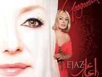 GOOGOOSH & EBI at the Honda Center Saturday Aug 16,