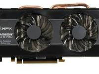 I have a used GTS 250 and an almost new Radeon HD 6790