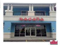 REALTY:. Leasehold Interest in Retail Center at