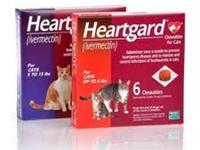 Heartgard Chewables for Cats are a flavored treatment