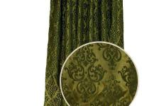 Pari Moss Back Tab Curtain offers a fashionable,