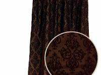 Pari Chocolate Back Tab Curtain offers a fashionable,