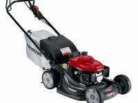The Honda 21 in. GCV190 Gas Variable-Speed