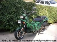 2009 CHINESE COPY OF HONDA BIG RUCKUS, 147 MILES NOTE:
