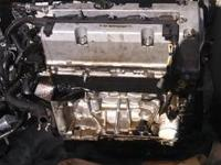 I have a honda k24a8 engine. Mileage and condition is