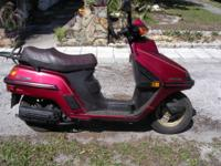 1985 Honda scooter, one owner, very good condition 250