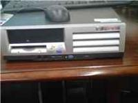 HP COMPAQ DESKTOP FOR SALE 1.7GHZ 512 RAM 40GB HDD.