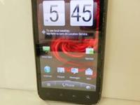 Here is one of our phones - an HTC Droid Incredible 2