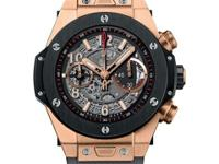 This is a Hublot, Big Bang 411.OM.1180.RX for sale by