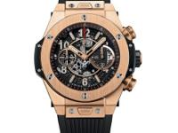 This is a Hublot, Big Bang 411.OX.1180.RX for sale by