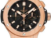 301.PX.1180.RX Hublot. This Gold watch has 18K Rose
